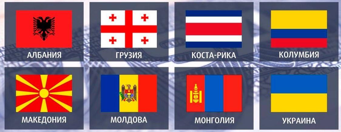 Безвизовый режим для Казахстана 2.jpg