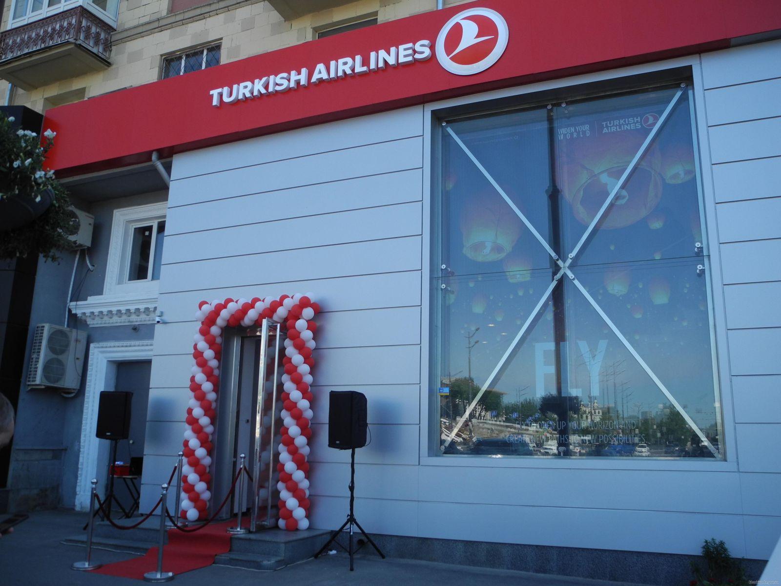 Turkish Airlines открыла офис в Харькове.jpg