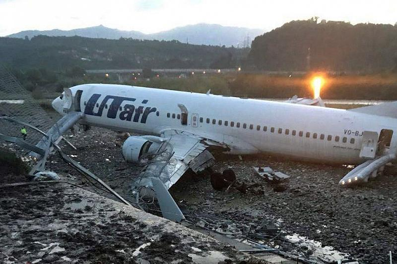 Загорелся самолет Utair.jpg