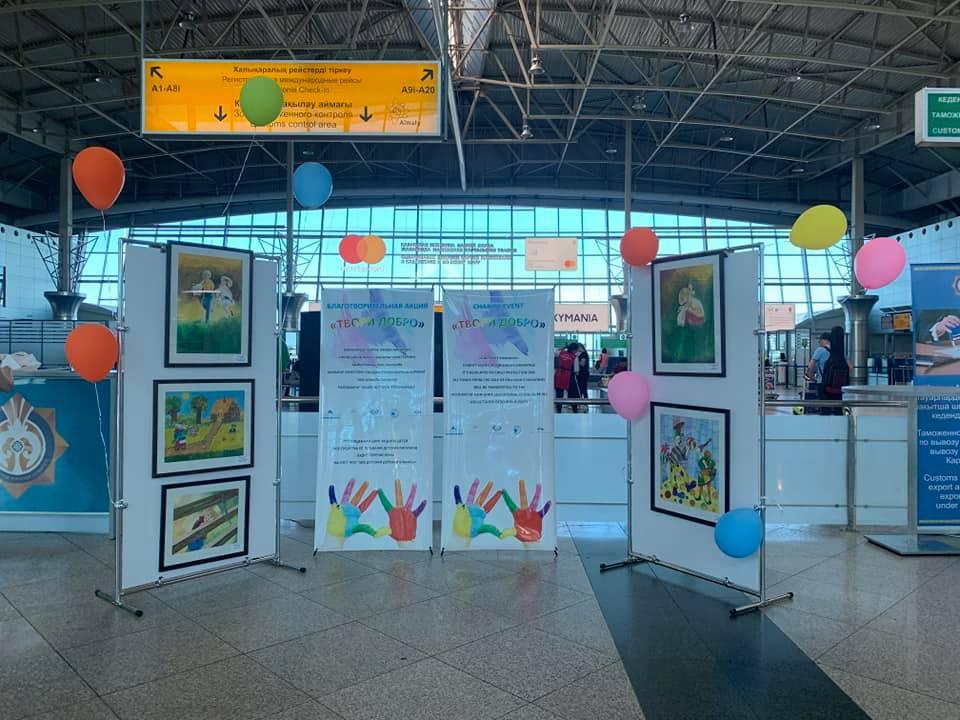 Международный аэропорт Алматы