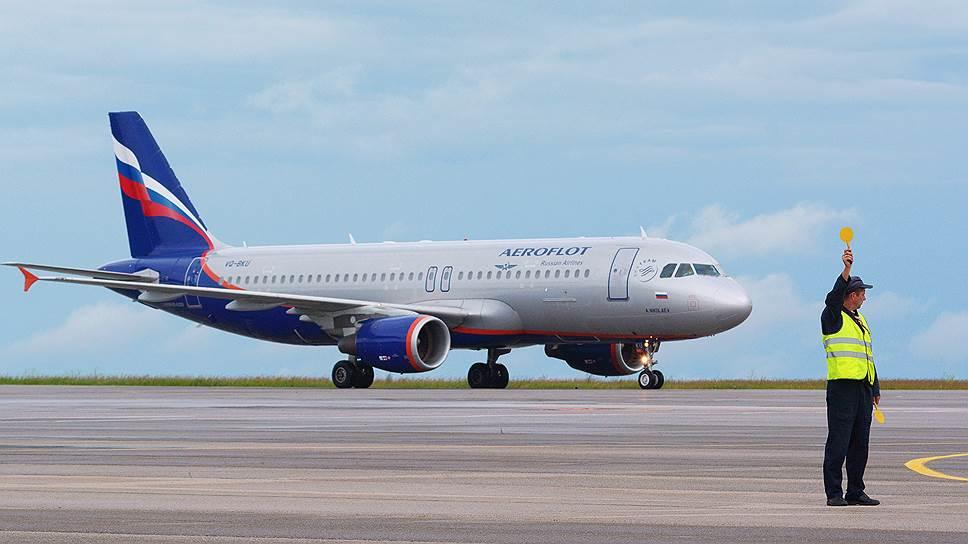 Аэрофлот запустил два субсидируемых рейса в Крым