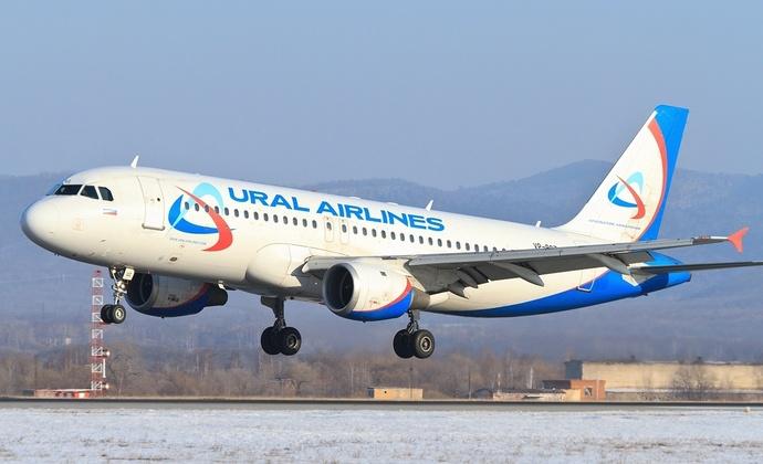 «Уральские авиалинии» перевезли более 3 млн пассажиров с начала года