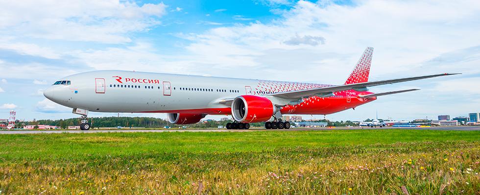 Авиакомпания «Россия» возобновила рейсы на Бали