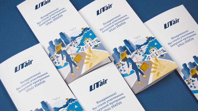 Бонусная программа Utair