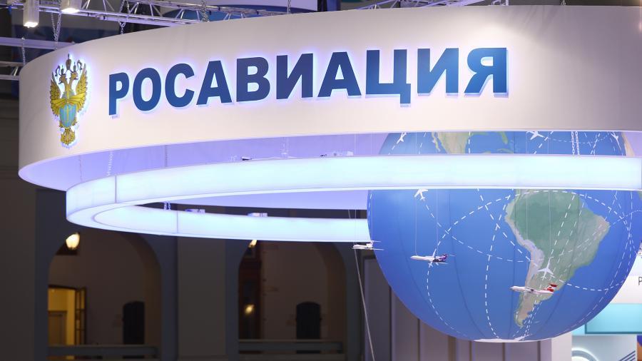 Росавиация дала рекомендации повозвращению россиян изГрузии