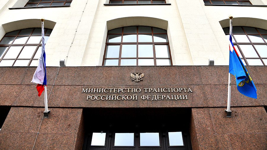 Условия для возобновления полетов из Грузии в Россию