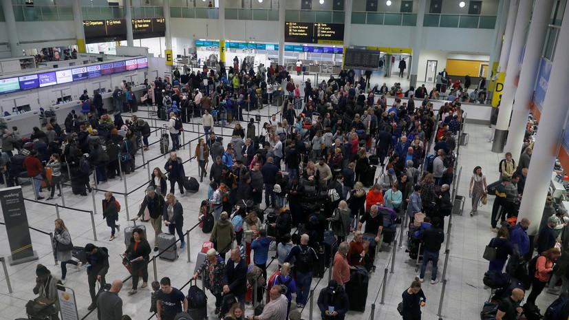 В аэропорту Гатвик приостановлены все полёты