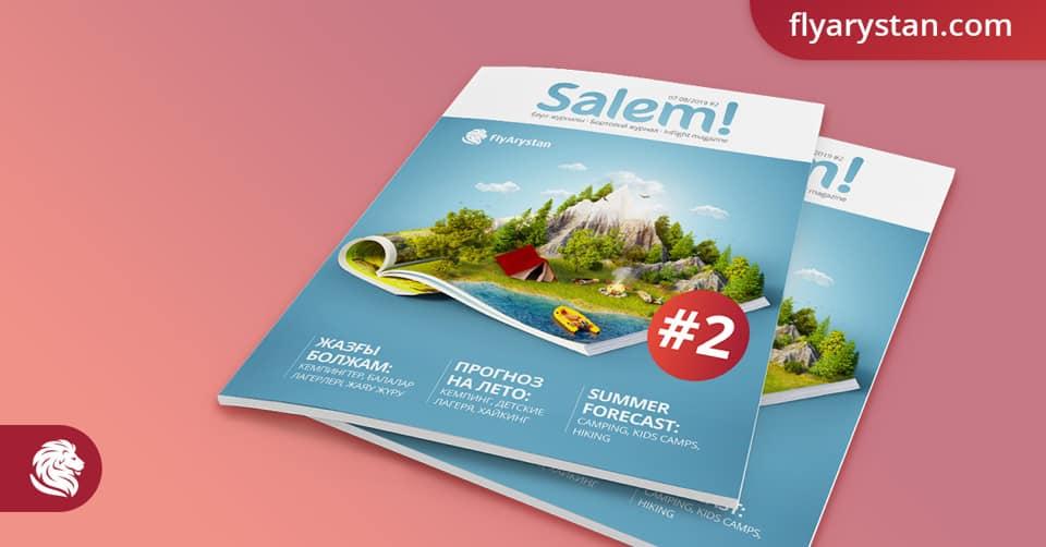 Бортовой журнал FlyArystan Salem