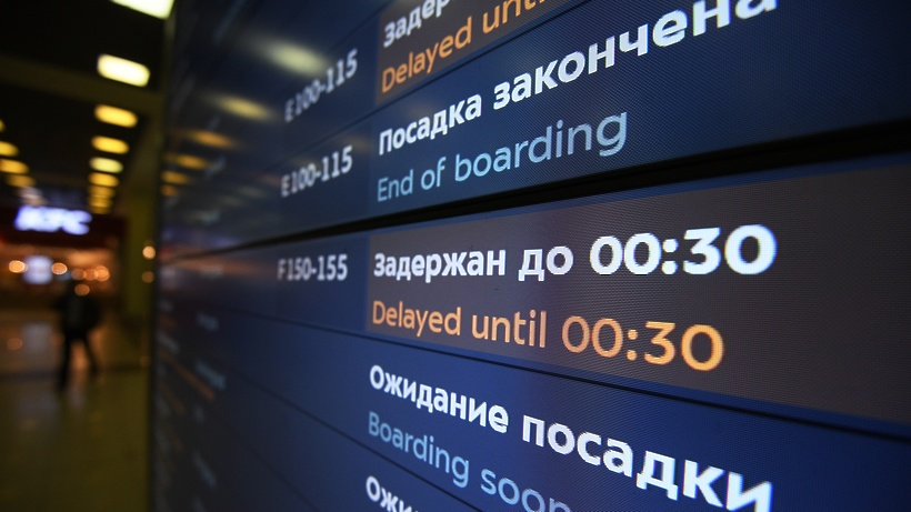 Задержки рейсов в аэропортах Москвы