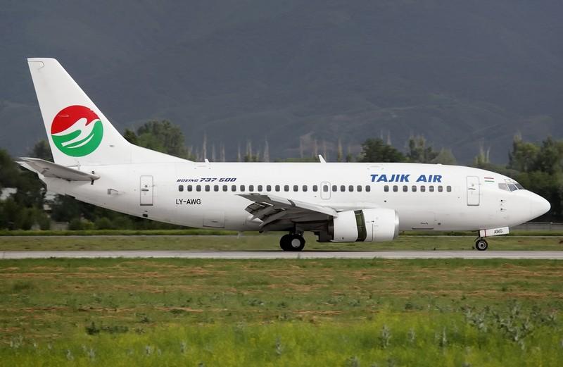 Суд Москвы взыскал с Tajik Air полмиллиона долларов по иску Росавиации