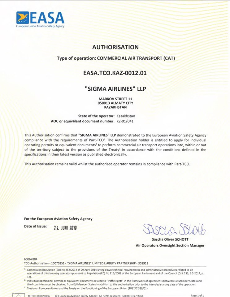 Авиакомпании «Евро-Азия Эйр» и ТОО «Sigma Airlines» успешно прошли авторизацию Европейского агентства по безопасности полетов (EASA)