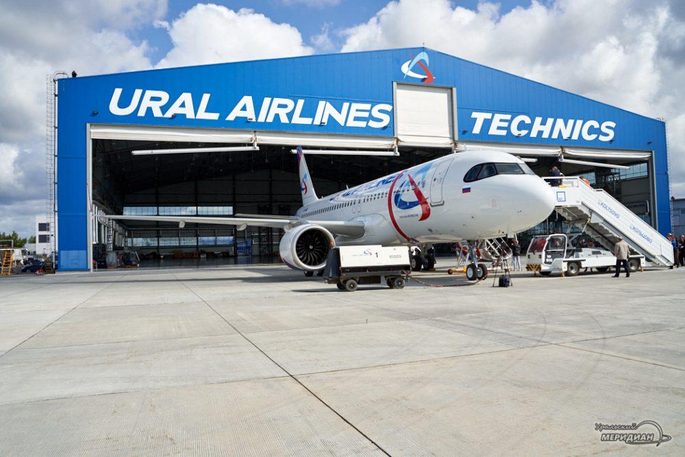 Новый Airbus A320neo Уральских авиалиний