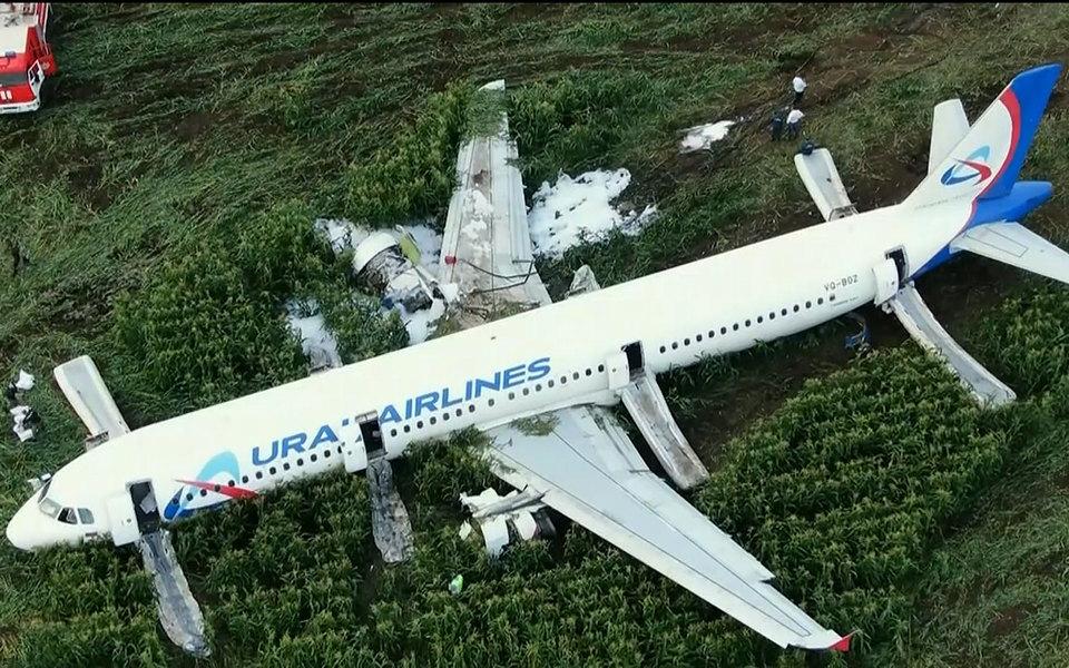 «Уральские авиалинии» начали выплаты пассажирам севшего в поле A321