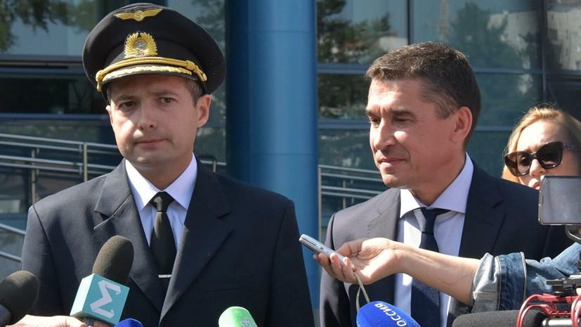 «Уральские авиалинии» получат более 10 миллионов рублей на оздоровление сотрудников