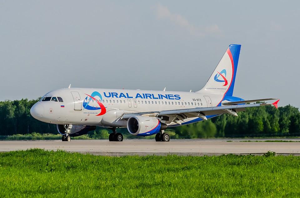 В Сочи из-за проблем с шасси аварийно сел самолет «Уральских авиалиний»